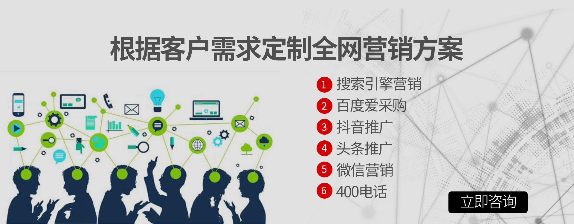新疆网站建设,新疆网络公司,新疆优化公司请选新疆爱享优互联网信息服务有限公司